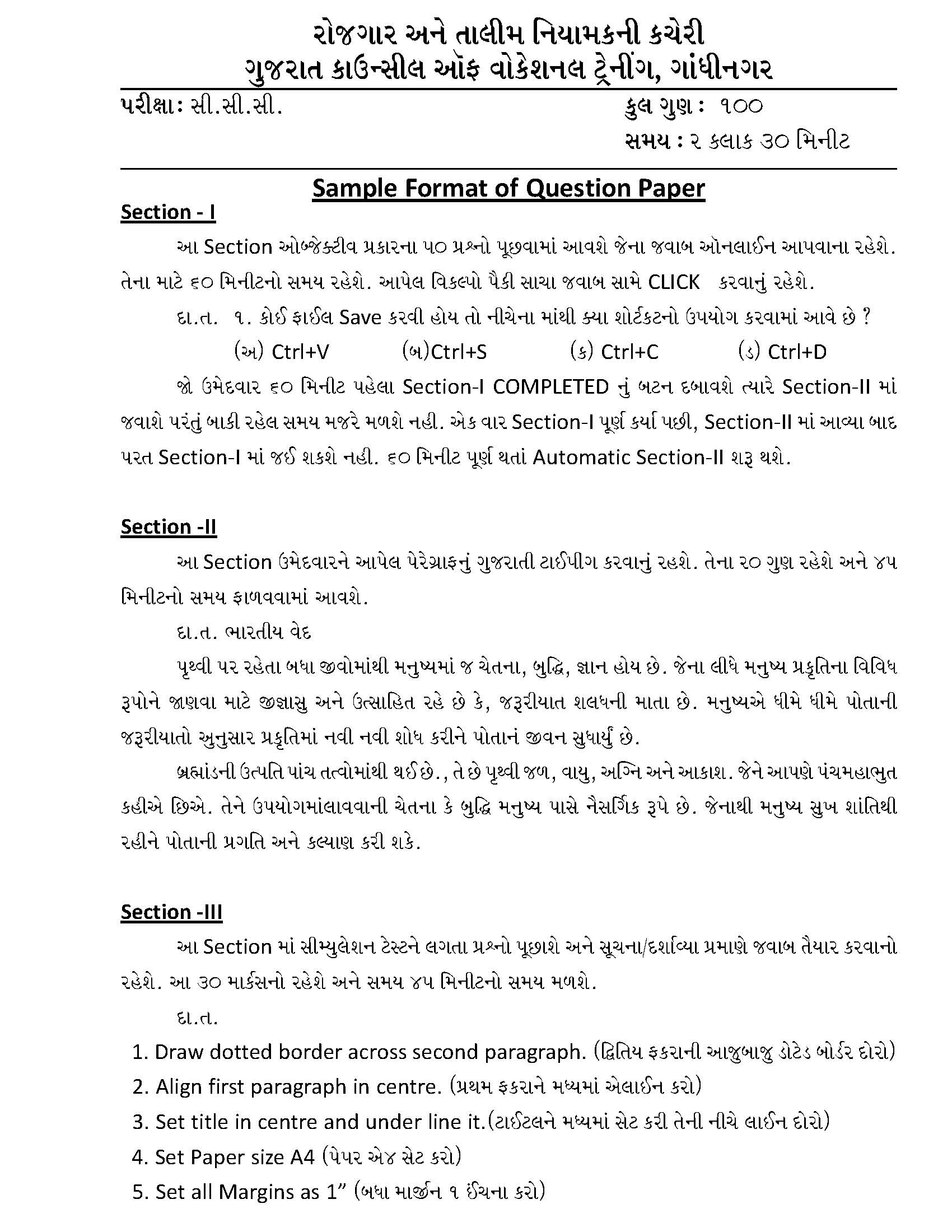 gtu paper style (be sem-1 gtu) physics paper with solution  here atom or molecular are  arranged in a very regular and ordinary fashion in three dimensional pattern.